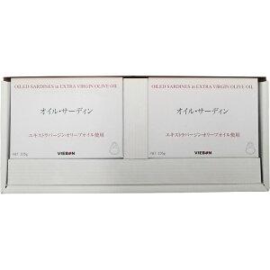 ヴィボン  国産オイルサーディンとエクストラバージンオリーブオイル100%の缶詰セット  625