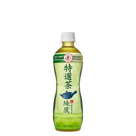 綾鷹 特選茶 PET 500ml【1ケース24本入り】
