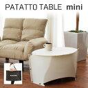 運動会【4個でプレゼントもらえる!】 折り畳み式 テーブル ミニ PATATTO TABLE mini【送料無料】 折りたたみ サイド …