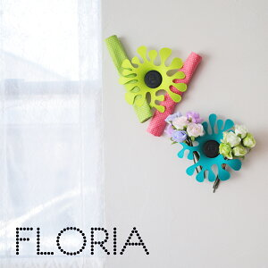 FLORIAフローリアおしゃれかわいい壁掛けフック粘着アート収納フック画鋲ピンホルダーバスフック小物掛け100%イタリア製POSDESIGN【ポイント10倍】軽量耐久性機能性10P03Dec16
