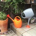 H2O エイチツーオー おしゃれ かわいい ジョウロ ジョーロ 水やり 100% イタリア製 POS DESIGN 観葉植物 手入れ 2.5 リットル L プラ...