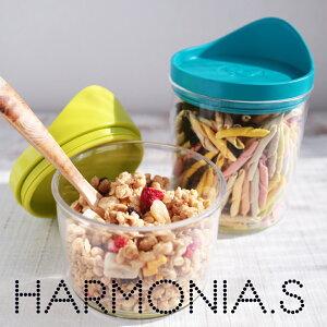 HARMONIASMALLハーモニアスモールフードストックジャー容器100%イタリア製POSDESIGN【ポイント10倍】【送料無料】食物ストック食べ物保管滑り止め軽量耐久性積み重ね式機能性ポスデザイン