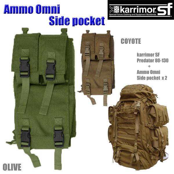 【正規輸入代理店直売】karrimor SF Ammo Omni Side pocket M011 ・ カリマー SF アモ オムニ サイドポケット【ミリタリー バックパック リュックサック】