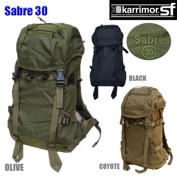 【正規輸入代理店直売】karrimor SF Sabre 30・カリマー SF セイバー 30 【送料無料】ミリタリー バックパック リュックサック