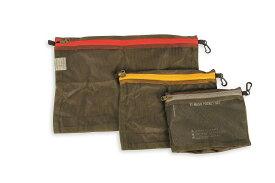 タスマニアンタイガー メッシュポケットセット 7632 ・Tasmanian Tiger Mesh Pocket Set 【正規輸入代理店直売】