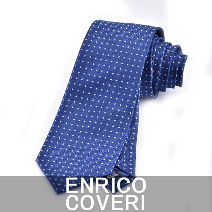 エンリコ コベリー ネクタイ ENRICO COVERI ブルー 2L42086 1 キャンセル不可 日時指定不可 ラッピング不可 同梱不可