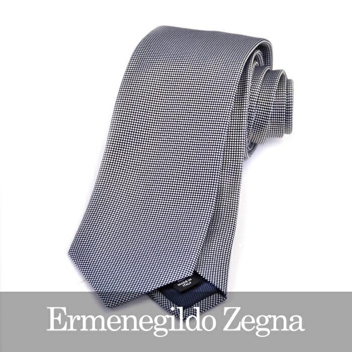 エルメネジルドゼニア ネクタイ ERMENEGILDO ZEGNA ブルー Z9D00 1L8 B【送料無料】