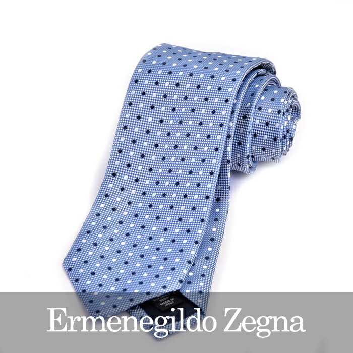 エルメネジルドゼニア ネクタイ ERMENEGILDO ZEGNA ブルー Z9D02 1L8 C【送料無料】