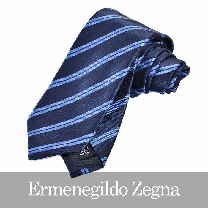 ERMENEGILDO ZEGNA エルメネジルドゼニア ネクタイ ブルー Z2D09 1L8 A
