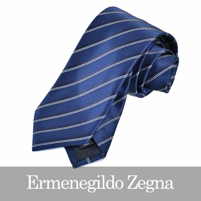 ERMENEGILDO ZEGNA エルメネジルドゼニア ネクタイ ブルー Z2D12 1L8 A 【送料無料】【メンズ】