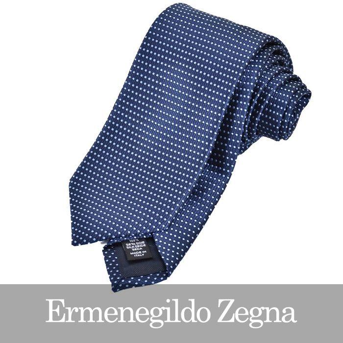エルメネジルドゼニア ネクタイ ERMENEGILDO ZEGNA ブルー Z2D08 1L8 B 【送料無料】【メンズ】