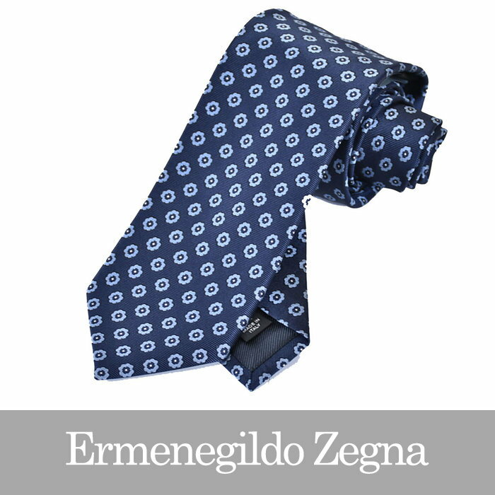 ERMENEGILDO ZEGNA エルメネジルドゼニア ネクタイ ブルー Z2D05 1L8 B 【送料無料】