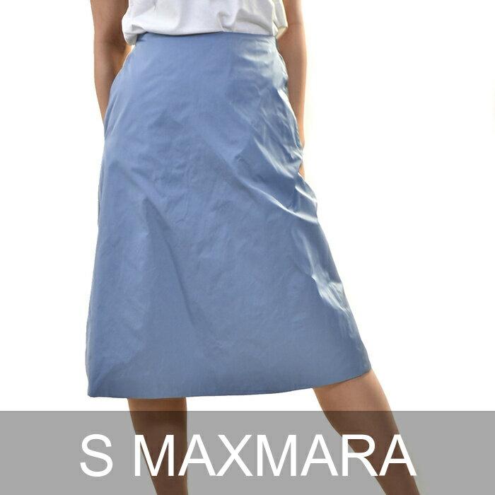 エス マックスマーラ スカート S MAXMARA ALESSIO 91010181 4 ブルー 【2018春夏新作】【ラスト1点】