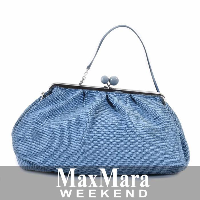 マックスマーラ ウィークエンド ハンドバッグ MAXMARA WEEKEND ALCAZAR 55110384 7 ブルー 【2018春夏新作】【レディース】 【プレゼント】