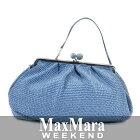 マックスマーラ ウィークエンド ハンドバッグ MAXMARA WEEKEND ALCAZAR 55110384 7 ブルー【送料無料】
