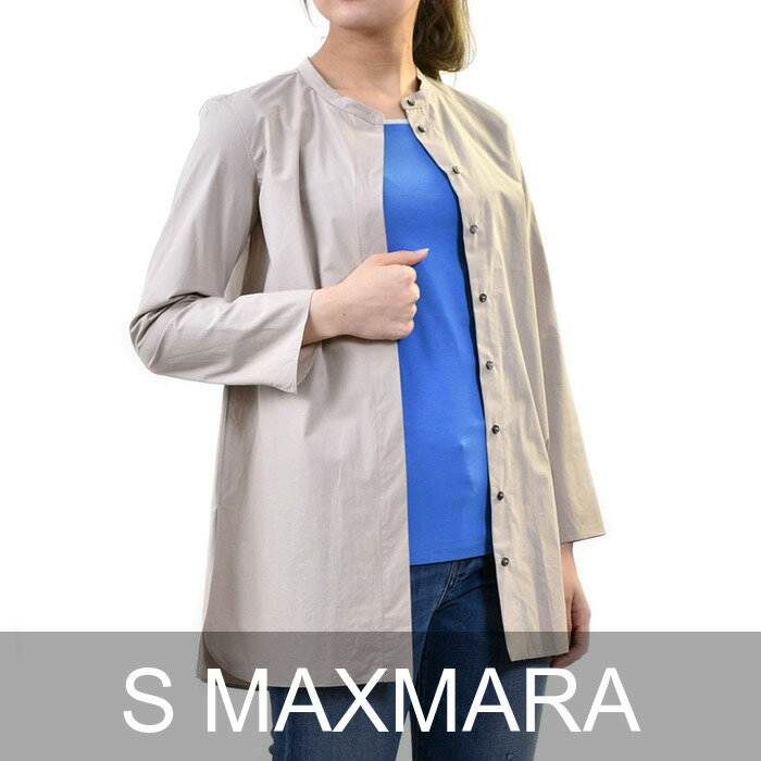 エス マックスマーラ ブラウス S MAXMARA CRISTIN 91110381 ベージュ 【2018春夏新作】【希少アイテム】【ポッキリ】