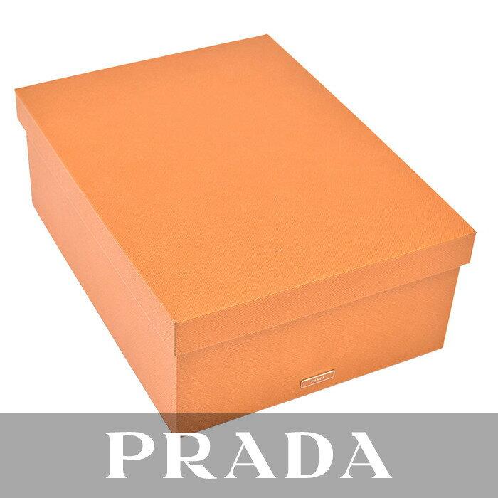 激レア プラダ PRADA ボックス 小物入れ箱 2AR312 AMBRAキャメル