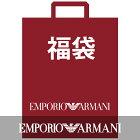 福袋 エンポリオアルマーニ ダウンジャケット EMPORIO ARMANI 8N1B51 1NJMZ 0930 ネイビー