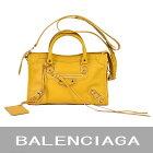 バレンシアガ バッグ クラシックメタリックエッジ シティ S BALENCIAGA 432831 AQ41G イエロー