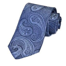 アクアスキュータム ネクタイ AQUASCUTUM 501 3 ブルー メンズ 仕事 フォーマル ビジネス ギフト プレゼント