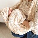 Hoppetta ホッペッタ pollo(ポッロ) オーガニックコットン バスエプロン〜お風呂上がりの赤ちゃんをだっこしながら体をふいてあげられるバスタオル素材...