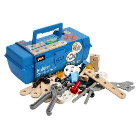 BRIO ブリオ ビルダー スターターセット〜組み立てて遊ぶおもちゃ!人気のBRIOビルダーシリーズ!はじめての組み立て遊びにオススメなビルダーの入門セット。大工さんごっこも楽しめます。