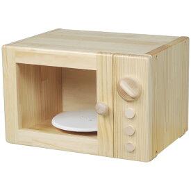 【 ★ ポイント10倍 ★ 】ブロック社 電子レンジ〜幼稚園・保育園にオススメなブロック社の木製おままごとキッチンアイテム。おままごと、ごっこ遊びのコーナー作りにピッタリです。