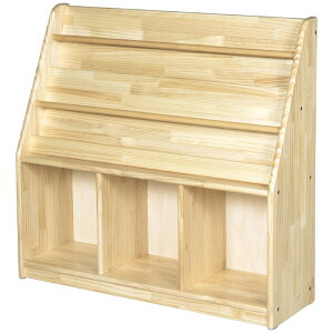 ブロック社 絵本立て<収納付>大〜幼稚園・保育園にオススメなブロック社の木製子供用家具。表紙を見せて絵本を収納できる木製本立てです。