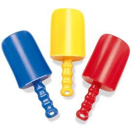 【 ★ ポイント10倍 ★ 】BorneLund ボーネルンド ダントーイ スーパータフシャベル(青/赤/黄)〜北欧デンマーク・ダントーイ社の砂場遊びにピッタリな軽くて丈夫なシャベル。特殊強化プラスチック製で耐久性、安全性に優れているシャベルです。