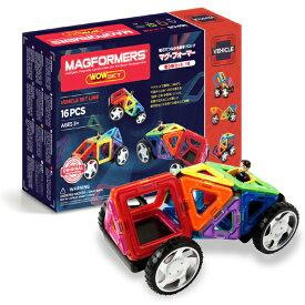 BorneLund ボーネルンド マグフォーマー 乗り物セット 16ピース〜人気の幾何学マグネットブロック『マグ・フォーマー』! はじめて挑戦する人にオススメのマグフォーマー基本シリーズ。