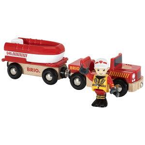 BRIO ブリオ レールウェイ追加車両 レスキューボート〜BRIOの木製レールセットの機関車・ワゴン・車両追加パーツです。レスキューカー・レスキューボート・トレーラー・消防隊員のセット