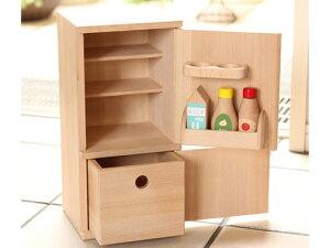 ダイワ ミニキッチンシリーズ 木製ミニれいぞうこ〜ミニキッチンシリーズに収納たっぷりのナチュラルな木製冷蔵庫が加わりました!冷蔵庫があれば、おままごとも本格的になりますね。