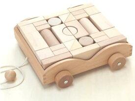 ダイワ ナチュラルな積み木車〜北欧の天然木を使用したシンプルな積み木の引き車。1歳から遊べる丁寧に面取りされた積み木は、舐めても安全な無塗装仕上げ。