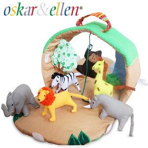 Oskar&Ellen オスカー&エレン社 ワイルドアニマルパーク〜北欧スウェーデンのOskar&Ellenのいろんな動物がいっぱいの動物園のドールハウスバッグ。ごっこ遊びを楽しみましょう!