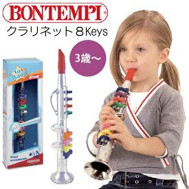 bontempi ボンテンピ シルバークラリネット 男の子、女の子の4歳、5歳の誕生日プレゼント、クリスマスギフトにおすすめの、イタリアの老舗子供用楽器専門メーカーbontempi ボンテンピ社の楽器玩具です。