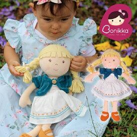 ボニカ オーガニックコットン ボニカのだっこ人形 リリー 世話人形 2歳、3歳の女の子の誕生日プレゼント、クリスマスプレゼントに人気、、スリランカ発の愛にあふれたオーガニックコットンのお世話人形です。