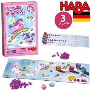 HABA ハバ 雲の上のユニコーン ミニ HA301256 日本語説明書付 3歳 2-4人 ブラザージョルダン ドイツ ボードゲーム 男の子、女の子の出産祝いやハーフバースデー、1歳・2歳の誕生日やクリスマス