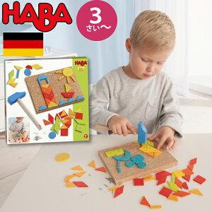 HABA ハバ ポックポック パステル ドイツ 3歳 ブラザージョルダン 木製 知育玩具 大工さん ハンマートーイ とんかち遊び 木の釘打ち遊び 男の子、女の子の出産祝いやハーフバースデー、3歳・