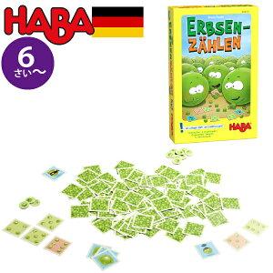 HABA ハバ まめであれ 日本語説明書付 6歳 2-5人 ブラザージョルダン ドイツ ボードゲーム カードゲーム 戦略ゲーム 男の子、女の子の出産祝いやハーフバースデー、1歳・2歳の誕生日やクリス