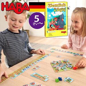 HABA ご乗車お願いします! 日本語説明書付 5歳 2-4人 ブラザージョルダン ドイツ ボードゲーム 戦略ゲーム おうち時間 男の子、女の子の出産祝いやハーフバースデー、1歳・2歳の誕生日やク