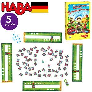HABA 急いでつなげ!消防車! 日本語説明書付 5歳 2-4人 ブラザージョルダン ドイツ ボードゲーム スピードゲーム おうち時間 男の子、女の子の出産祝いやハーフバースデー、1歳・2歳の誕生