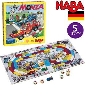 HABA カーレース 色合わせ すごろくゲーム 日本語説明書付 5歳 2-6人 ブラザージョルダン ドイツ ボードゲーム おうち時間 男の子、女の子の出産祝いやハーフバースデー、1歳・2歳の誕生日やクリスマスプレゼントにおすすめ。