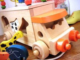 Ed.inter エドインター アニマルビーズバス〜プルトーイやルーピング、形合わせ等、いろいろな遊びが詰まった木の車のおもちゃです!