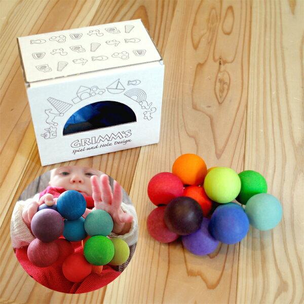 Grimm's Spiel & Holz Design グリムス社 ビーズグラスパー〜ドイツ・グリムス社のカラフルな木製ボールが連なった赤ちゃんの手遊びのおもちゃ。両手でつかめるようになった赤ちゃんにぴったり!