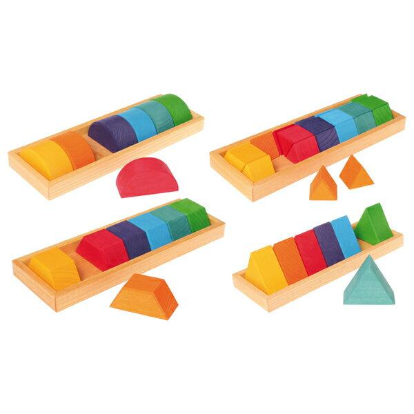 Grimm's Spiel & Holz Design グリムス社 GM色と形つみき(4種)〜ドイツ、グリムス社の子どもの五感を刺激する7色4種類の積み木セット。レインボーカラーの積み木はお子さまの創造性を育みます。