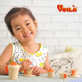 Voila ボイラ ティーセット 木のおままごとセットシリーズ | 3歳の女の子の誕生日に人気。はじめての木のおもちゃに安心安全なVoila ボイラの知育のおもちゃ。