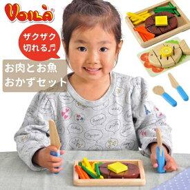 Voila ボイラ メインディッシュ 木のおままごとセットシリーズ | 3歳の女の子の誕生日に人気。はじめての木のおもちゃに安心安全なVoila ボイラの知育のおもちゃ。
