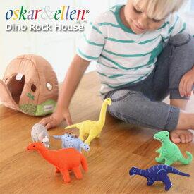 Oskar & Ellen オスカー&エレン ダイナソーロックハウス3歳、4歳の男の子のお誕生日プレゼントやクリスマスのギフトに人気。スウェーデンOskar&Ellen(オスカー&エレン社)のハンドメイドで作られる愛情あふれるソフトトーイです。