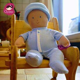 Bonikka ボニカ ボニカのだっこ人形 男の子 お世話人形2歳、3歳の女の子の誕生日プレゼント、クリスマスプレゼントに人気、かけがえのない自然と子どもの成長を守ることをコンセプトにつくられた、スリランカ発のお世話人形。