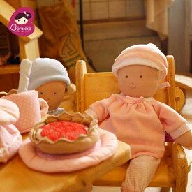 Bonikka ボニカ ボニカのだっこ人形 女の子 お世話人形 2歳、3歳の女の子の誕生日プレゼント、クリスマスプレゼントに人気、かけがえのない自然と子どもの成長を守ることをコンセプトにつくられた、スリランカ発の愛にあふれたお世話人形です。